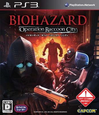 Racoon City review round up