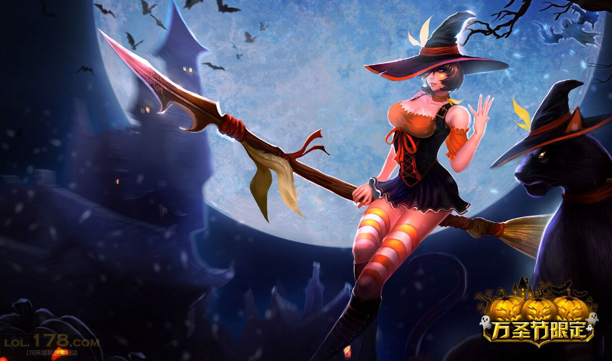 League of Legends Rayakan Hallowen