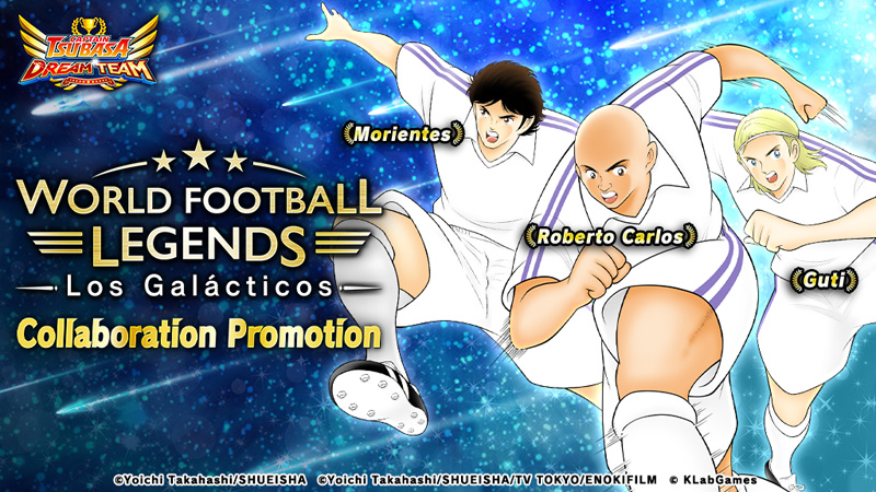 Captain Tsubasa: Dream Team Hadirkan 3 Pemain Legendaris di Dunia Sepak Bola!